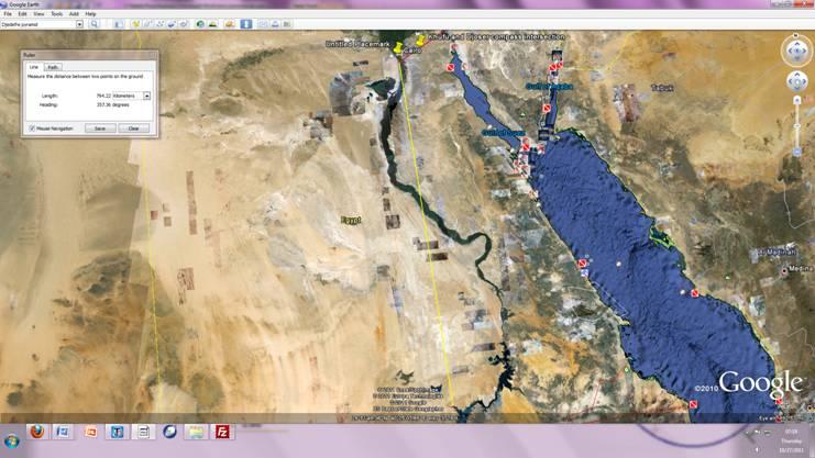 Does Nabta Playa reveal Advanced Knowledge of our ... |Nabta Playa Monolith